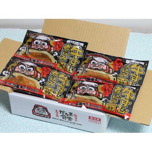 他の写真1: だるま食堂の牛すじ4パックセット(ご予約の順に発送させて頂きます)