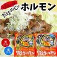 画像4: だるま食堂の食べくらべセット (4)