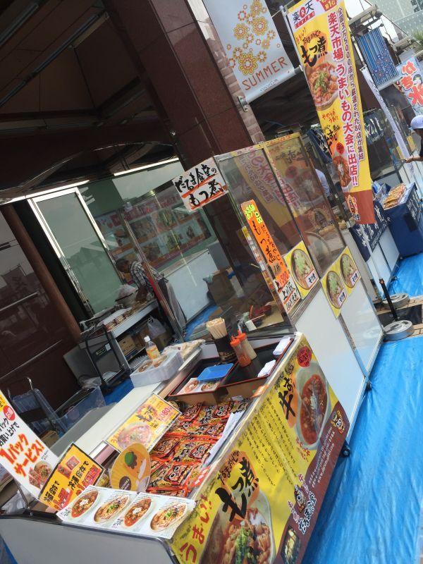 三越多摩センター店 夏の多摩まつり〜