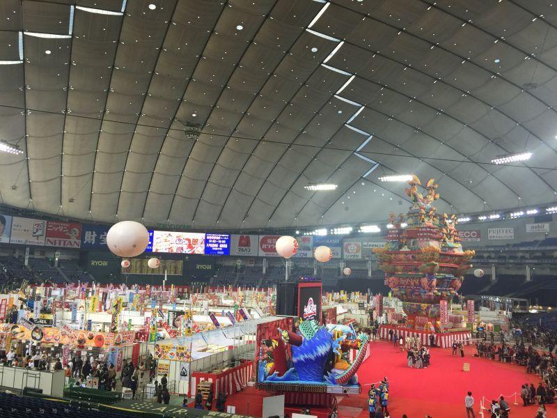 ふるさと祭りin東京ドーム